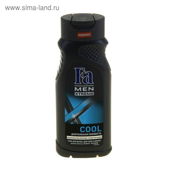 Гель для душа Fa Men Xtreme Cool, 250 мл