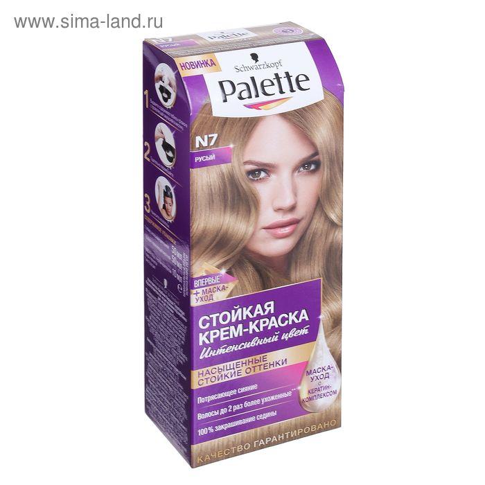 Краска для волос Palette N7 Русый, 50 мл