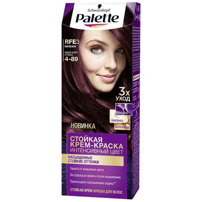Краска для волос Palette RFE3 Баклажан, 50 мл