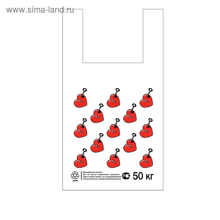 """Пакет """"Сердечки"""", полиэтиленовый майка, 28х50 см, 12 мкм"""