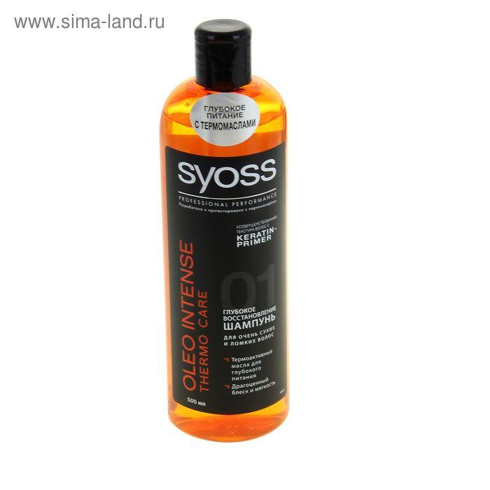 Шампунь для волос Syoss Oleo Intense Thermo Care для сухих и ломких волос, 500 мл