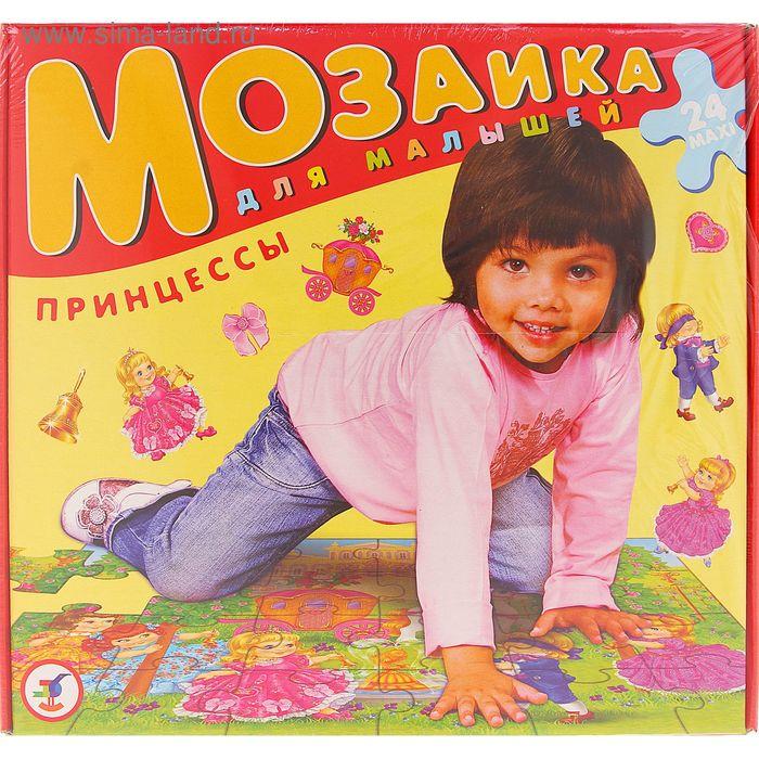 """Мозаика для малышей """"Принцессы"""" 1720"""