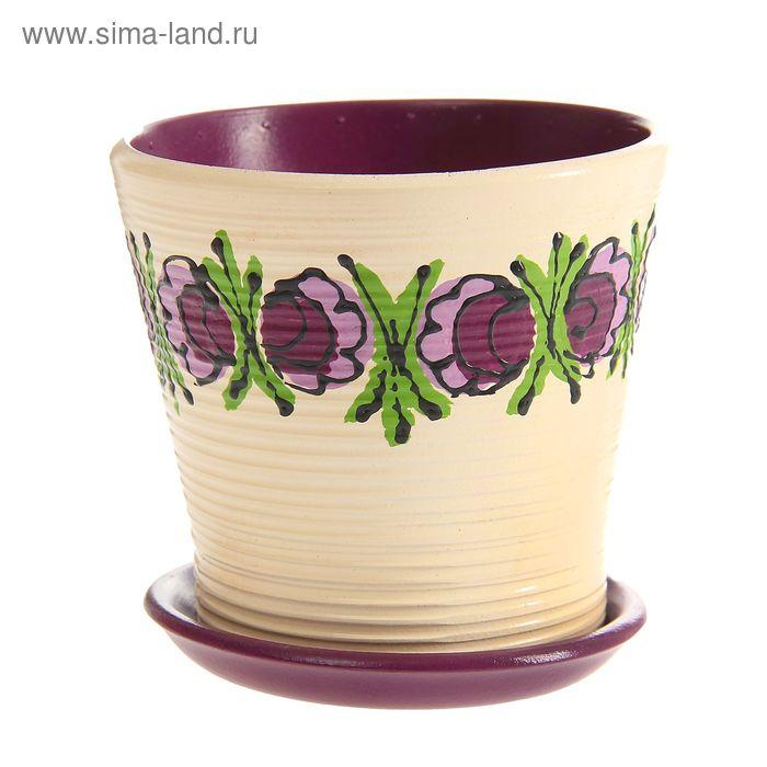 """Кашпо """"Фиолетовые цветы"""" 0,5 л"""