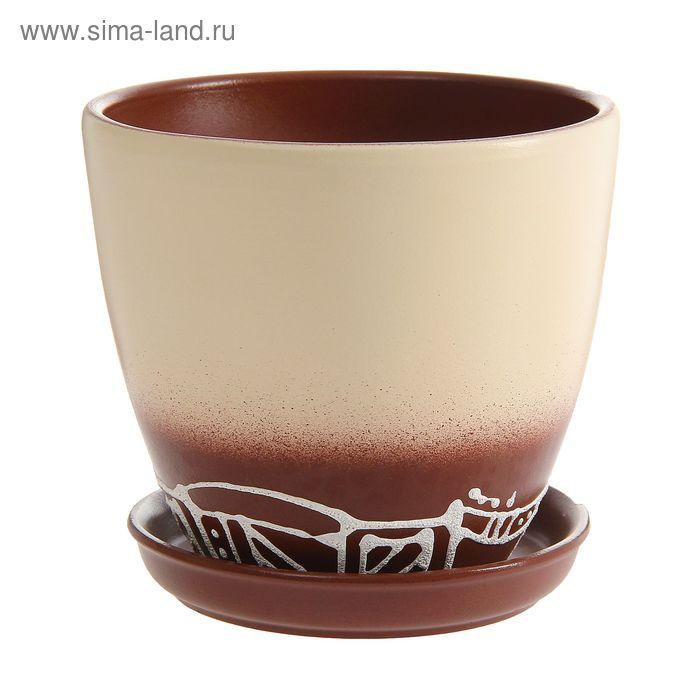 """Кашпо """"Август"""" бежевое, коричневая полоса 2,4 л"""