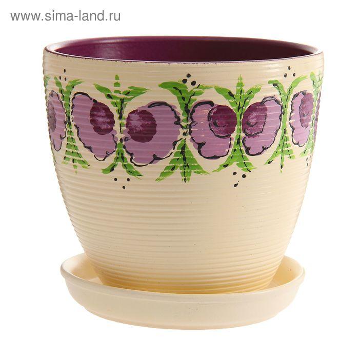 """Кашпо """"Август"""" бежевое, сиреневые цветы 2,4 л"""