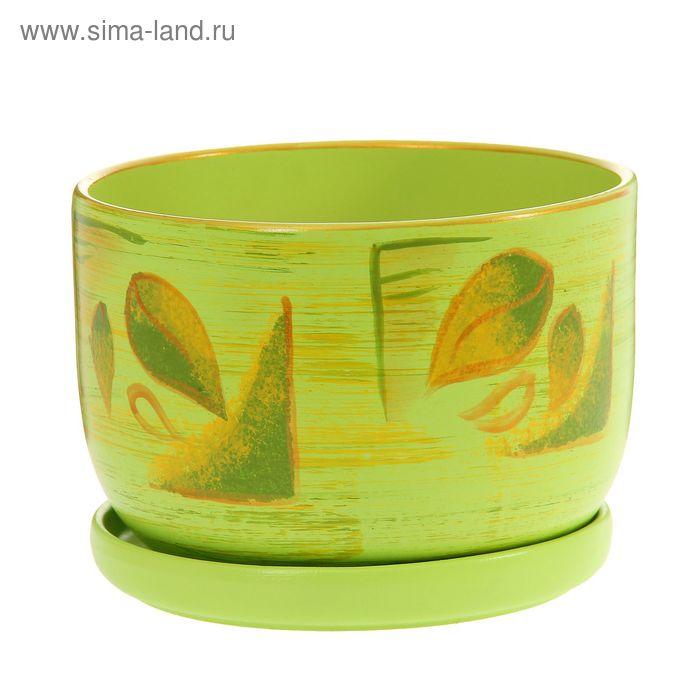 """Кашпо """"Натур"""" салатовое, золотые листья 2,4 л"""