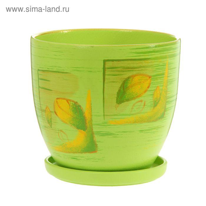 """Кашпо """"Август"""" салатовое, золотые листья 4,7 л"""