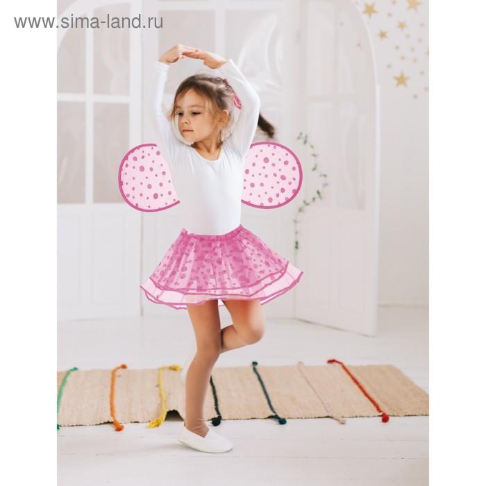 """Карнавальный набор """"Маленькое чудо"""", 2 предмета: крылья, юбка, 3-6 лет, цвет розовый"""