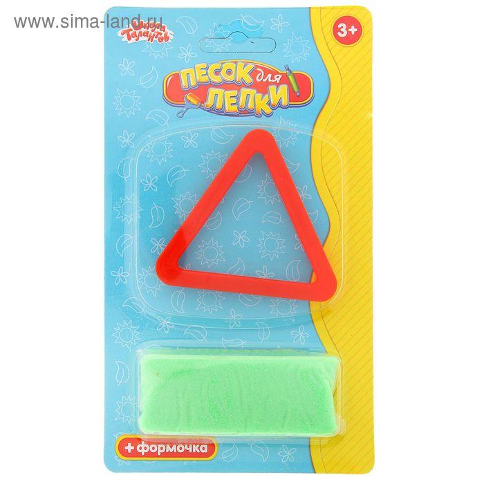 """Песок для лепки """"Треугольник"""" 28 г, цвет зелёный"""
