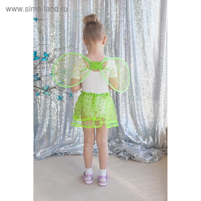 """Карнавальный набор """"Маленькое чудо"""", 2 предмета: крылья, юбка, 3-6 лет, цвет зелёный"""