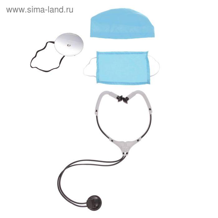"""Карнавальный набор """"Доктор"""" 4 предмета: шапочка, маска, фонендоскоп, зеркало"""