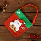 """Подарочная упаковка """"С Новым годом! Дед Мороз"""", 300 г, 15 х 14 см"""