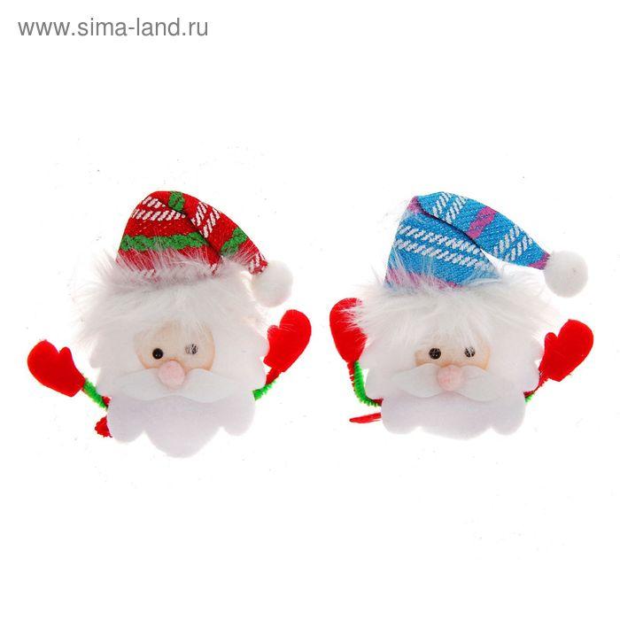 """Зажим световой """"Дед Мороз с ручками"""", цвета МИКС"""