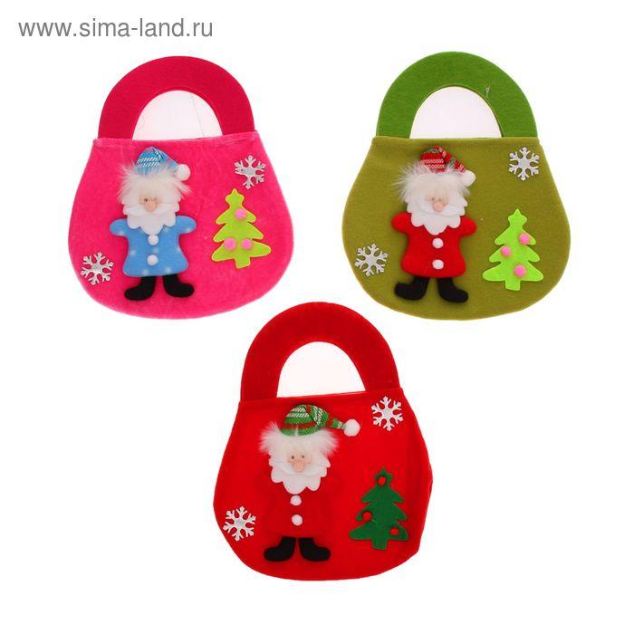 """Подарочная упаковка """"Дед Мороз с ёлочкой"""", 450 г, цвета МИКС"""
