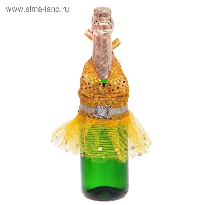 "Одежда на бутылку ""Кокетка"", цвета МИКС"