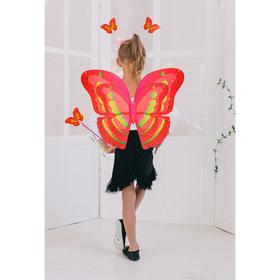 """Карнавальный набор """"Красочная бабочка"""", 3 предмета: крылья, жезл, ободок, 3-5 лет"""