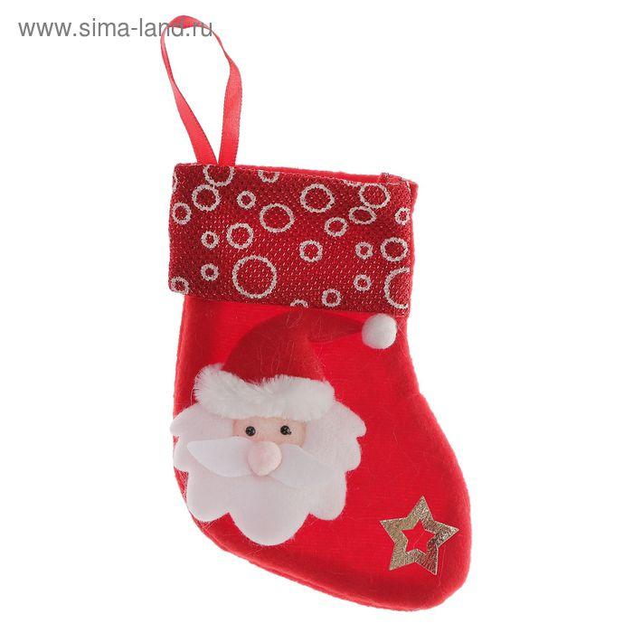 "Носок для подарка ""Дед Мороз со звёздочкой"""