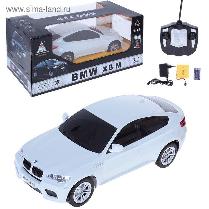 Машина радиоуправляемая BMW X6 М, с аккумулятором, 1:18, световые эффекты, цвета МИКС