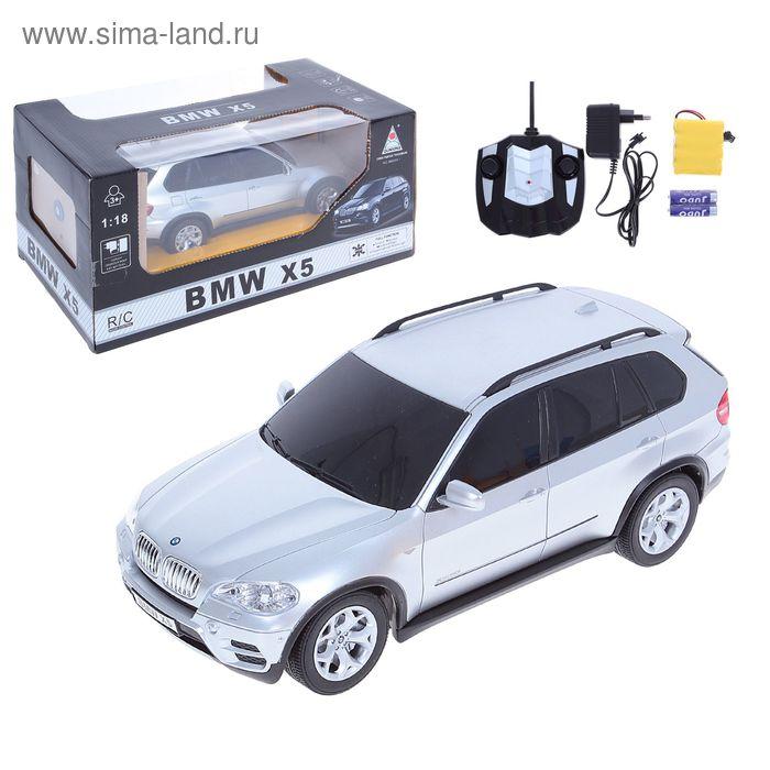 Машина радиоуправляемая BMW X5, с аккумулятором, 1:18, световые эффекты, цвета МИКС