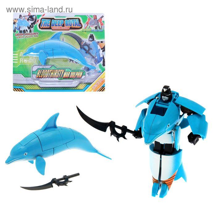 """Робот-трансформер """"Дельфин"""""""