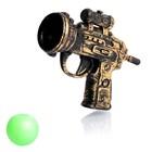 """Пистолет """"Залп"""", стреляет шариком"""