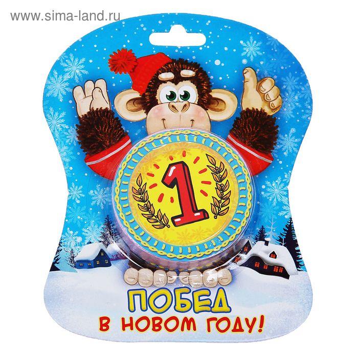 """Прессованное полотенце на открытке """"Collorista"""" Побед в Новом году! 28х28 см, хлопок"""