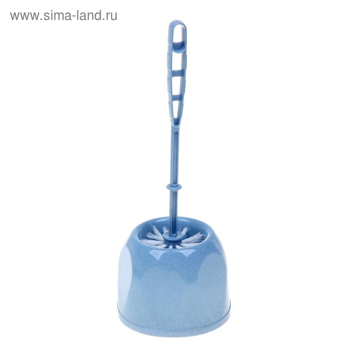 """Ерш для унитаза с подставкой """"Блеск. Стандарт"""", цвет голубой мрамор"""
