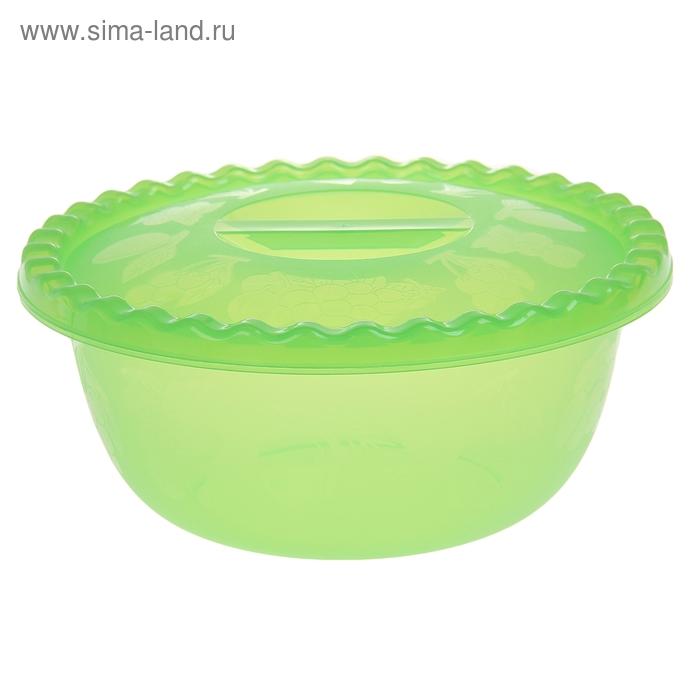 Миска 5 л круглая с крышкой, цвет салатовый