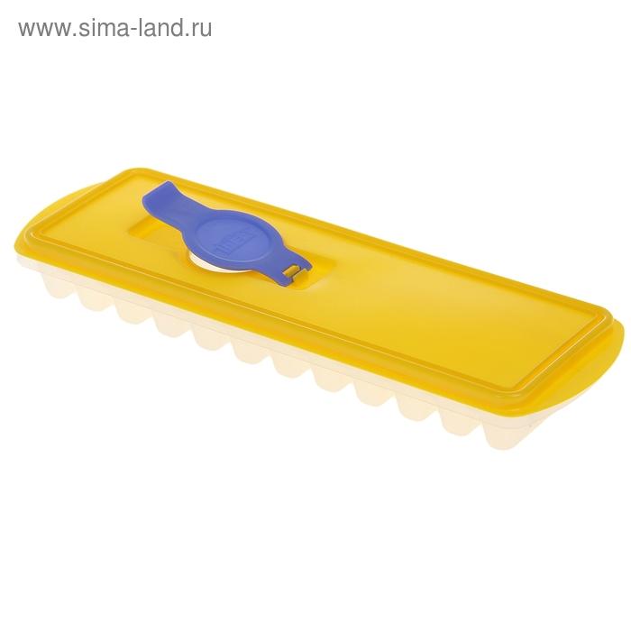 """Форма для льда с крышкой и клапаном """"Палочки"""", цвет желтый"""