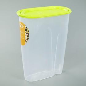 Емкость для сыпучих продуктов 2,1 л, цвет салатовый