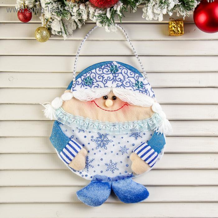 "Сумочка для подарка ""Снегурочка"" (голубой наряд)"