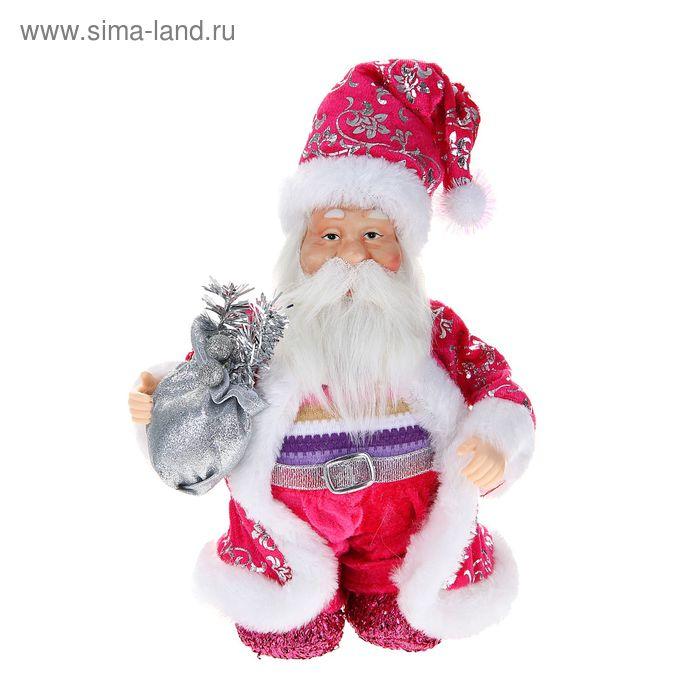 Дед Мороз, с мешком, в малиновой шубе