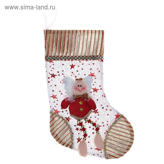 """Носок для подарка """"Ангелок"""" (красные звёздочки)"""