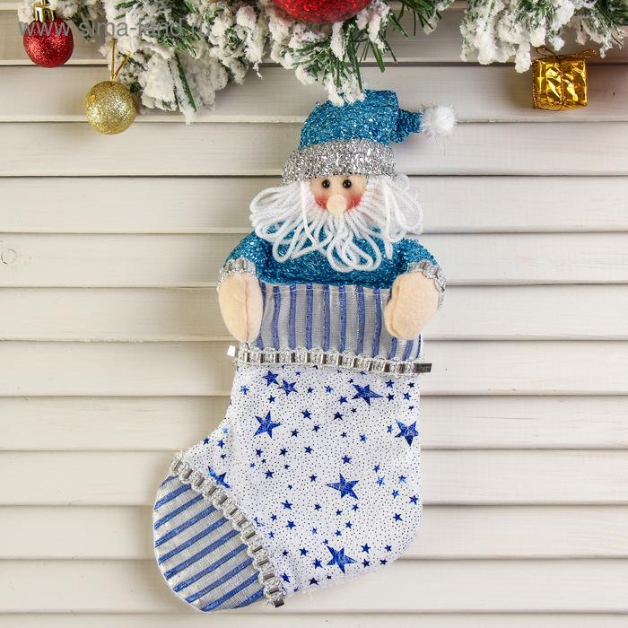 """Носок для подарка """"Дед Мороз звездочёт"""""""