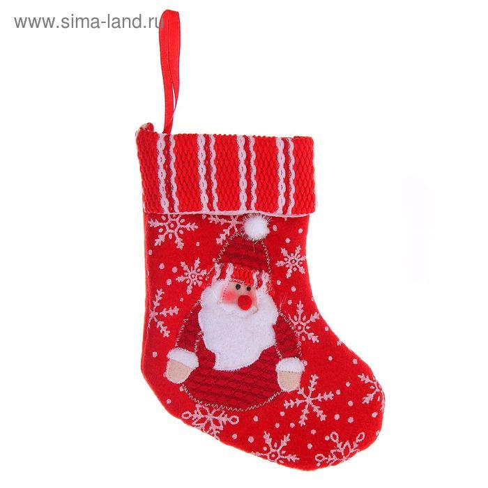 """Носок для подарка """"Дед Мороз"""" (снегопад)"""