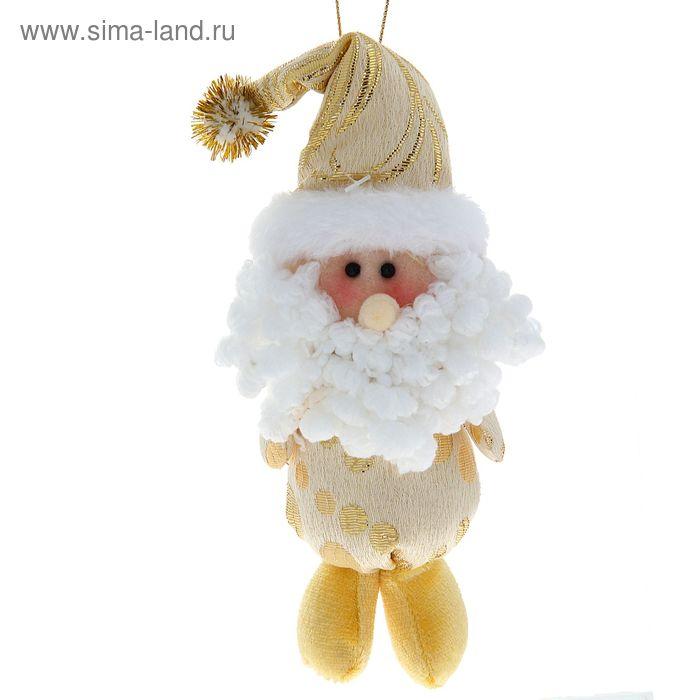 """Мягкая ёлочная игрушка """"Дед Мороз"""" золотой горох"""