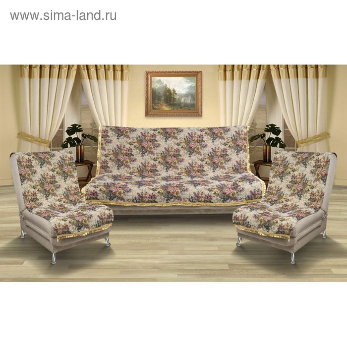 "Набор покрывал на кресла ""Узор"", размер 80х150 см-2 шт., гобелен 300 гр/м2"