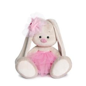Мягкая игрушка «Зайка Ми балерина»
