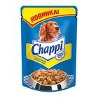 """Влажный корм Chappi """"Аппетитная курочка"""" для собак, пауч, 100 г"""