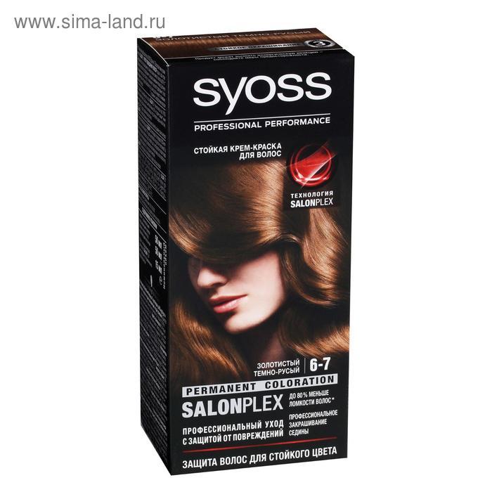 """Cтойкая крем-краска для волос Syoss Color """"Золотистый тёмно-русый 6-7"""", 50 мл"""