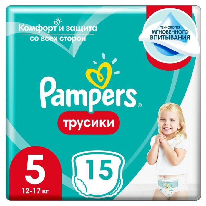 Подгузники-трусики «Pampers» Junior, 11-18 кг, 15 шт/уп
