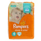 Подгузники «Pampers» Sleep&Play, Maxi, 8-14 кг, 14 шт/уп