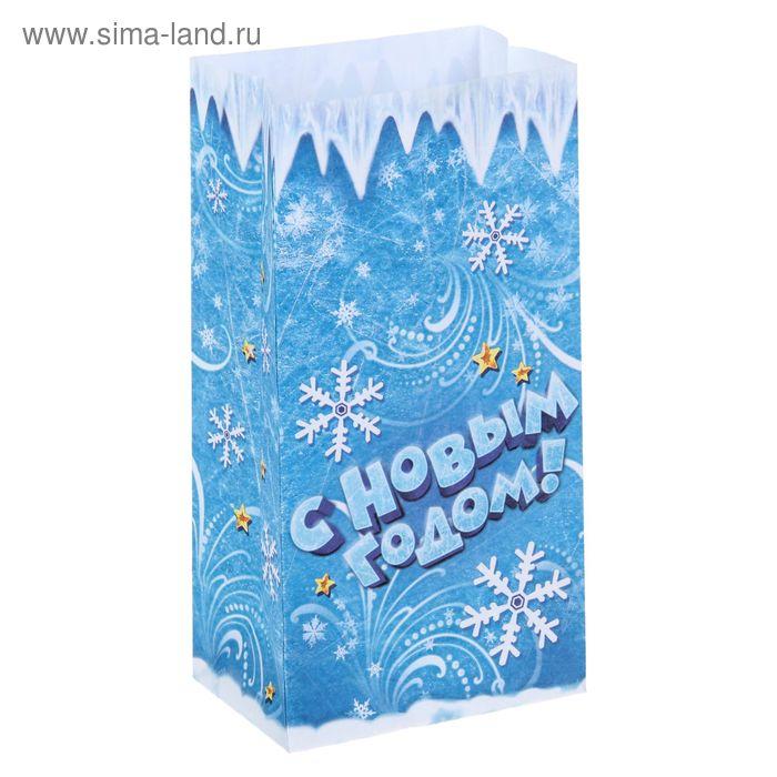 """Пакет подарочный без ручек """"С Новым годом, Ледяной"""""""