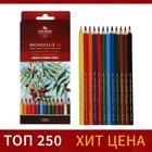 Карандаши акварельные 12 цветов MONDELUZ, европодвес