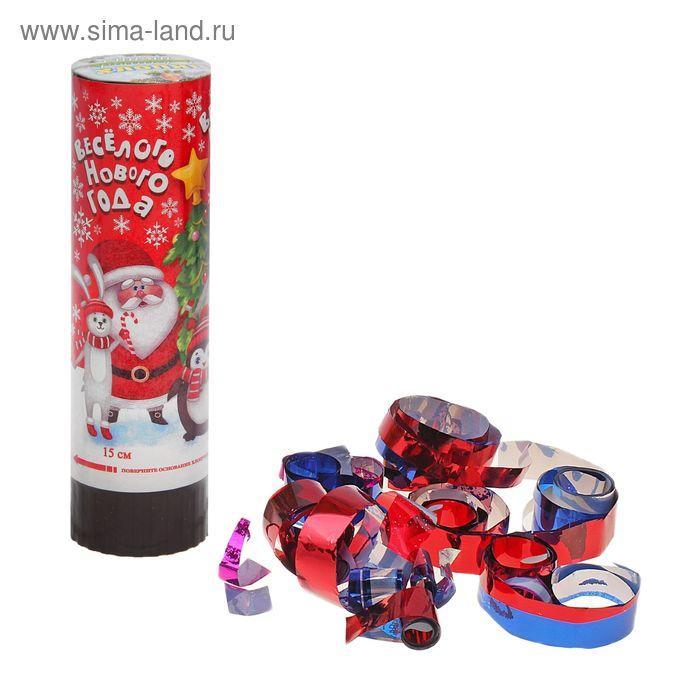 """Хлопушка поворотная """"Веселого нового года"""",15 см, конфетти + фольга серпантин"""
