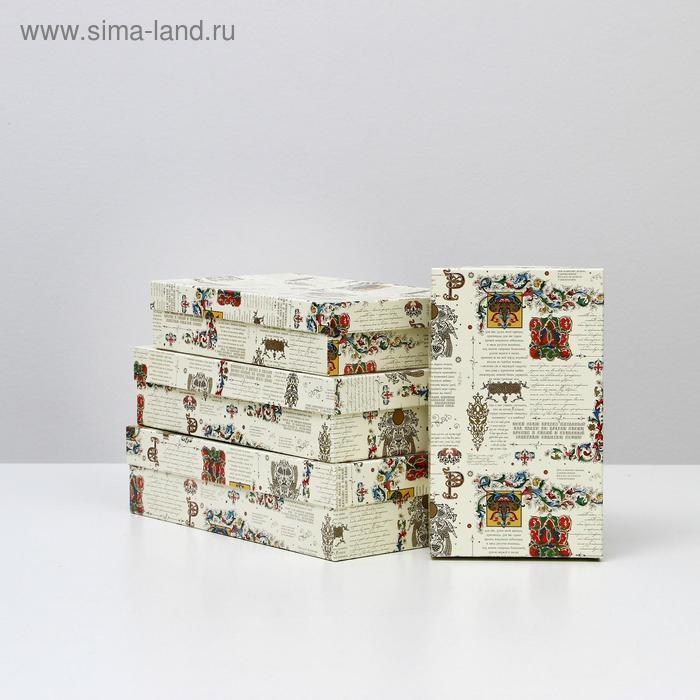 """Набор коробок 4 в 1 """"Старинные сказки"""""""