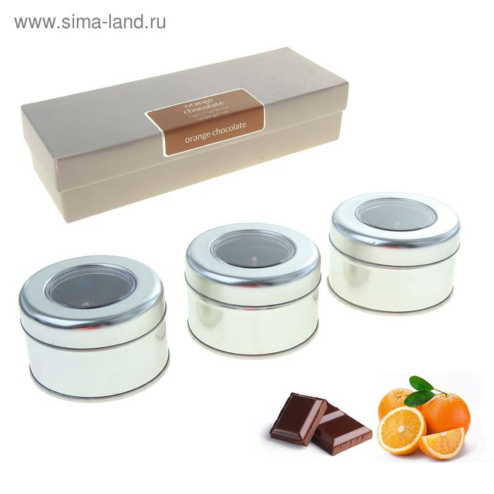 "Набор свечей SILVER ""Дижон"" Апельсин-шоколад, 3х70 мл"