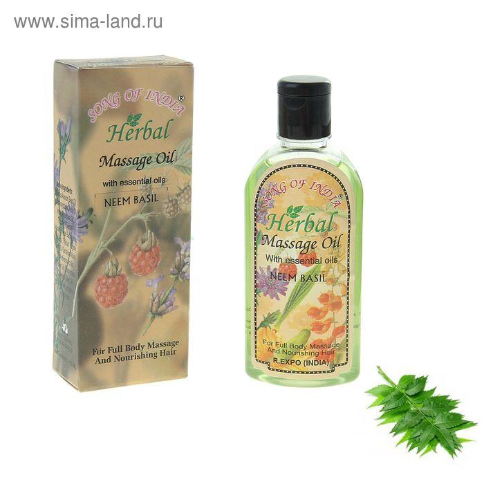 Травяное массажное масло с эфирными маслами 100 мл Ниим базилик