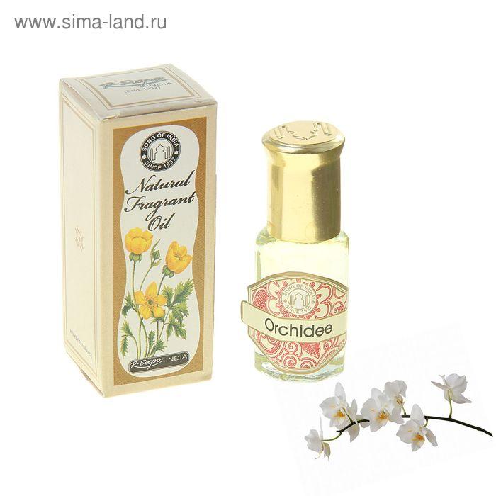 Духи-масло 5 мл (шариковые) Орхидея