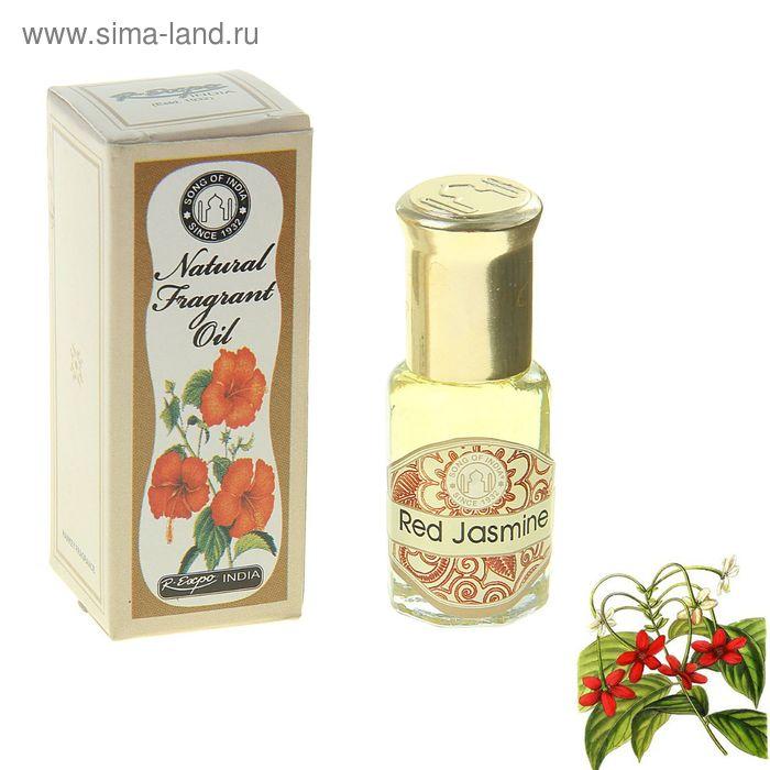Духи-масло 5 мл (шариковые) Красный жасмин